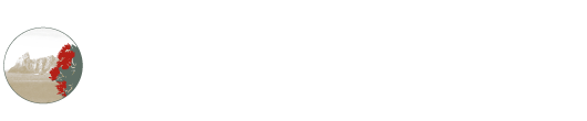 Guest House Logo